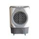 Climatizador Evaporativo 45 litros Ultra Ar