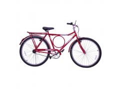 Bicicleta Feminina Cairu Aro 26 com Cesta Gênova - 310123 Violeta